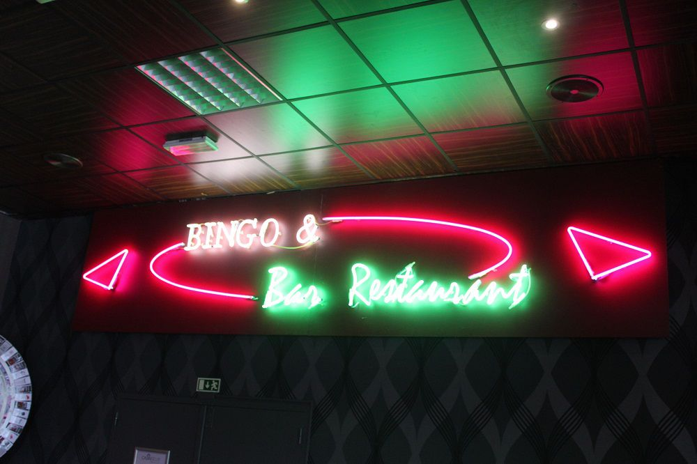 Bingo & bar restaurant