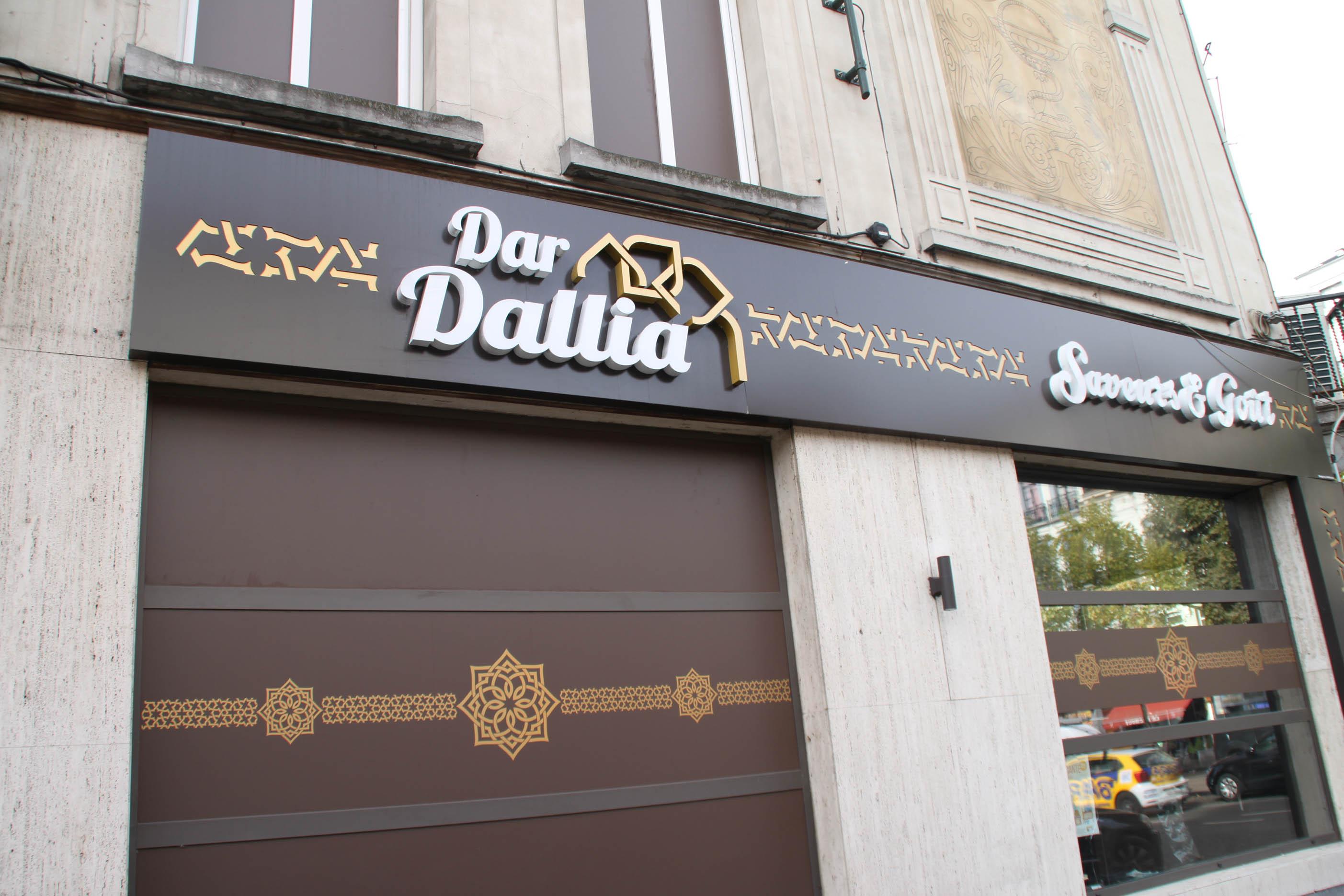 Panneaux sur façade DarDahlia