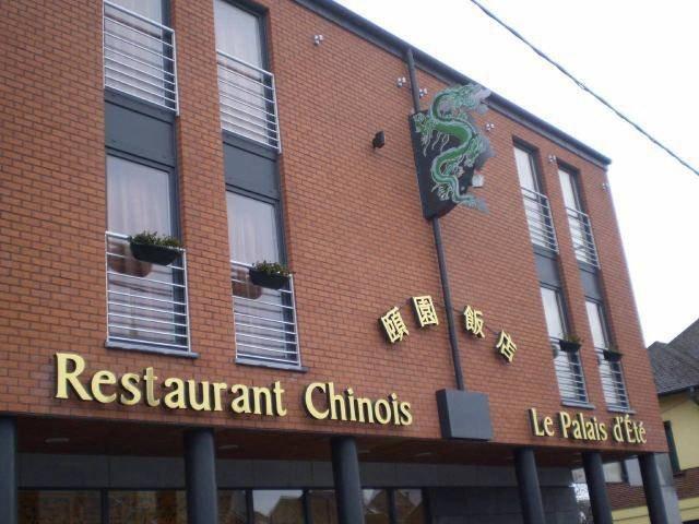 Restaurant Le palais d'or