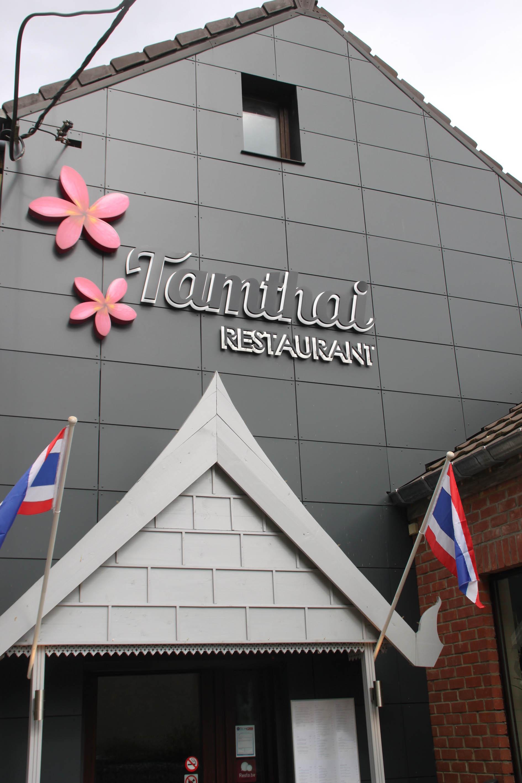 Tamthaï