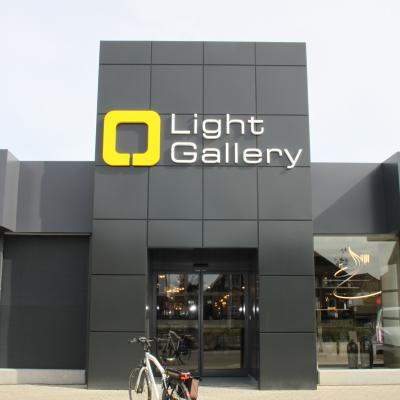 Totems extérieurs Light Gallery